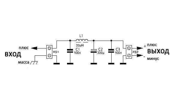 простейший фильтр по питанию для магнитолы 12 вольт