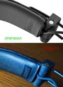 Marshall Major 3 Bluetooth как отличить подделку глазами