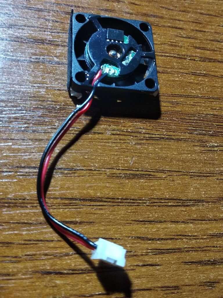 Кулер зарядки Opus BT-C3100