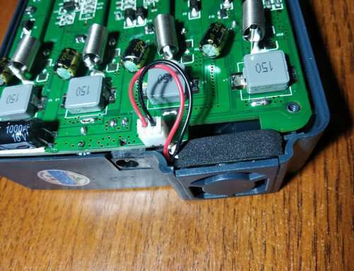 Opus BT-C3100: что делать, если гудит кулер