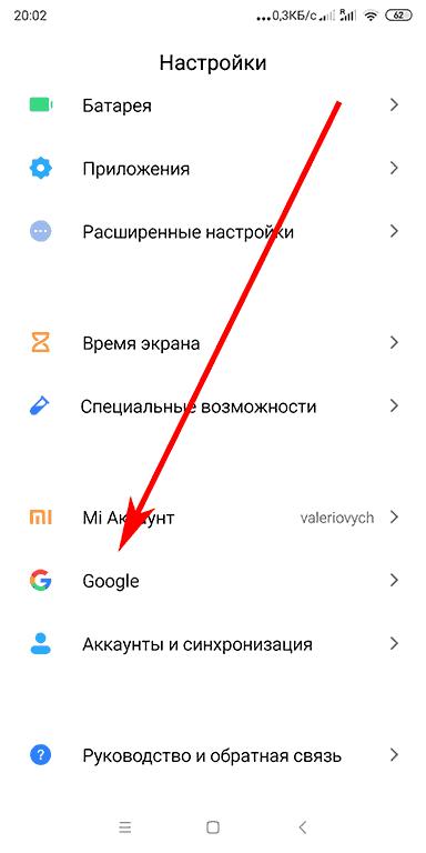 Как отключить Ambient mode Андроид
